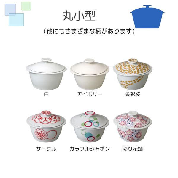 有田焼 電子レンジ・オーブン調理 耐熱食器 UTSUWA美 丸小型