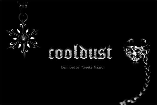 Cooldust
