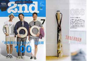 「2nd」2015年7月号 Vol.100に、Abbeyhorn スタッグハンドル 靴べら「SHCシリーズ」が紹介されました。!!