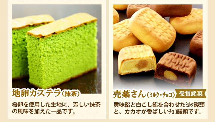 富山銘菓2