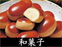 カテゴリー:和菓子