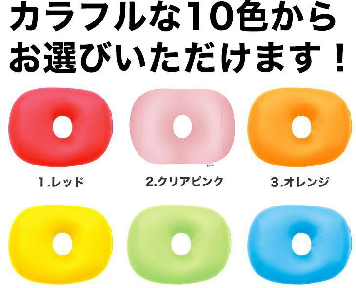 カラフルな10色からお選びいただけます!