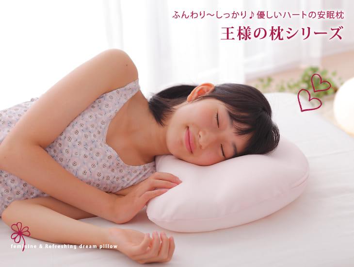 オンナの夢枕で女性が眠っている