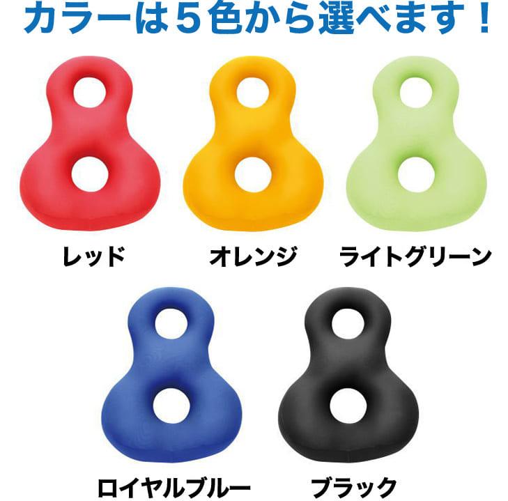 カラーはレッド、オレンジ、ライトグリーン、ロイヤルブルー、ブラックの5色