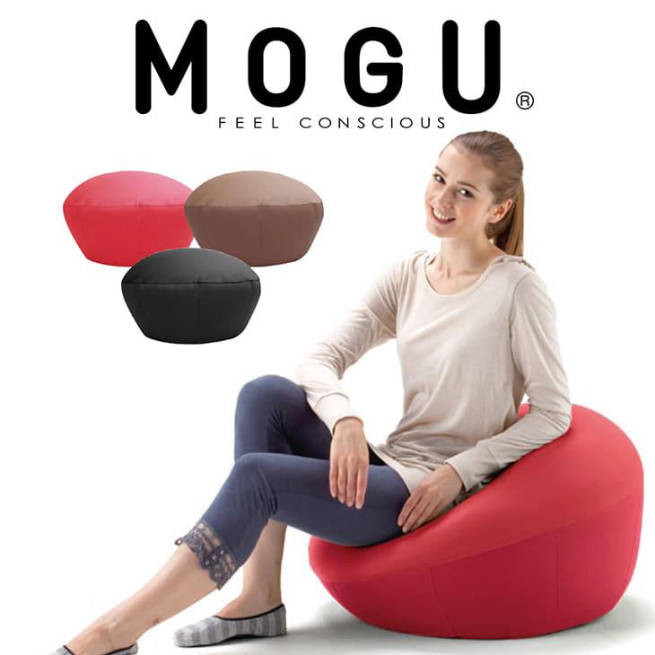 MOGU(R)ディッシュソファ