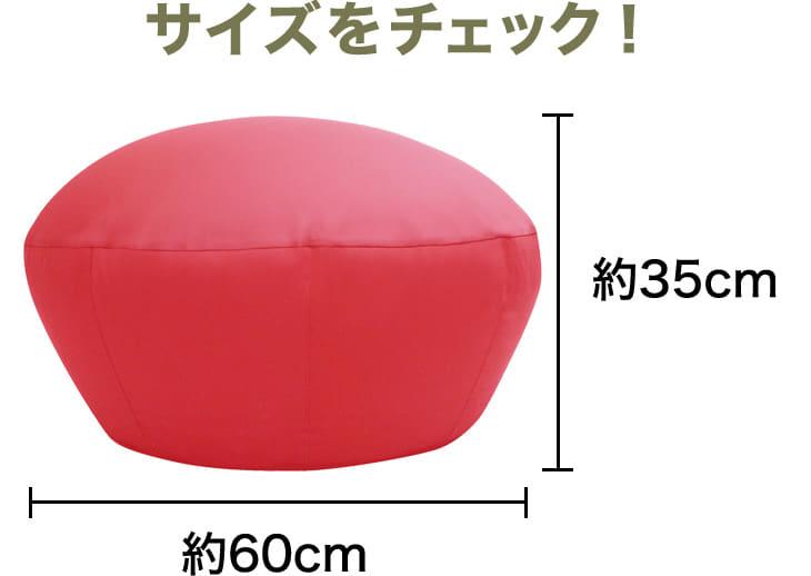 サイズ 約35cm×60cm