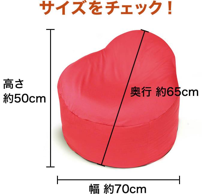 サイズ 約70×65×50cm