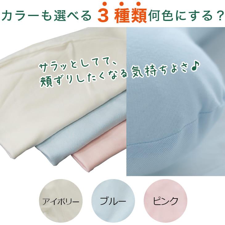 はじめての抱き枕 画像2