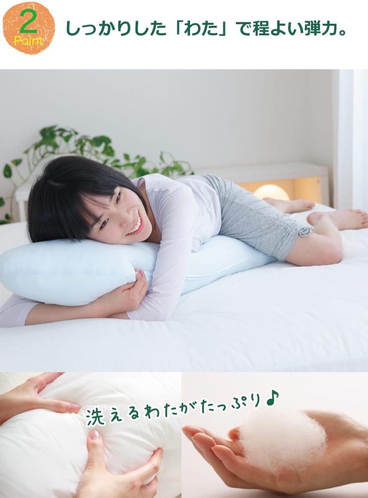 はじめての抱き枕 画像6