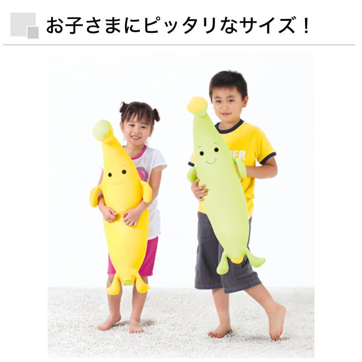 MOGU(モグ) もぐっちバナナ(ライムグリーン) 画像5