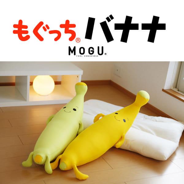MOGU(モグ) もぐっちバナナ(イエロー) 画像4
