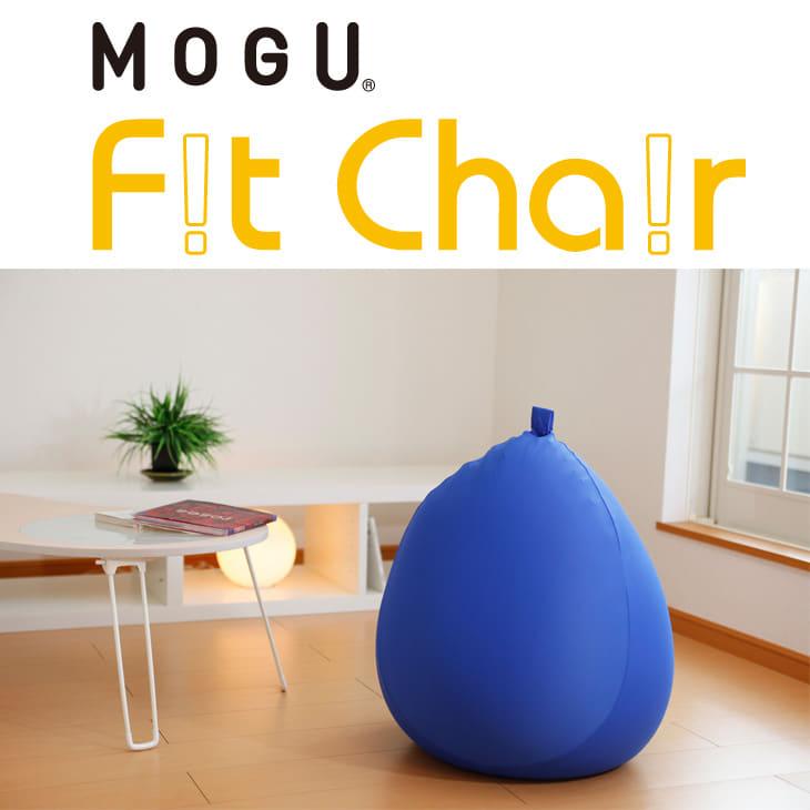 MOGU® Fit Chair