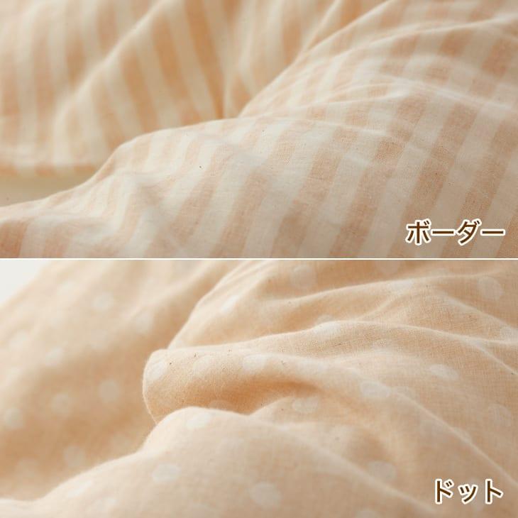 ECOレシピ♪ オーガニック コットン ダブルガーゼ マルチピロー 画像6