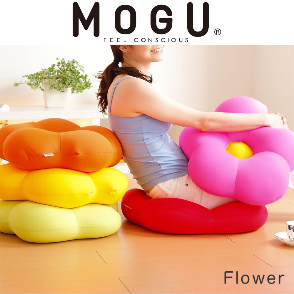 MOGU フラワー(パウダービーズ入りクッション)