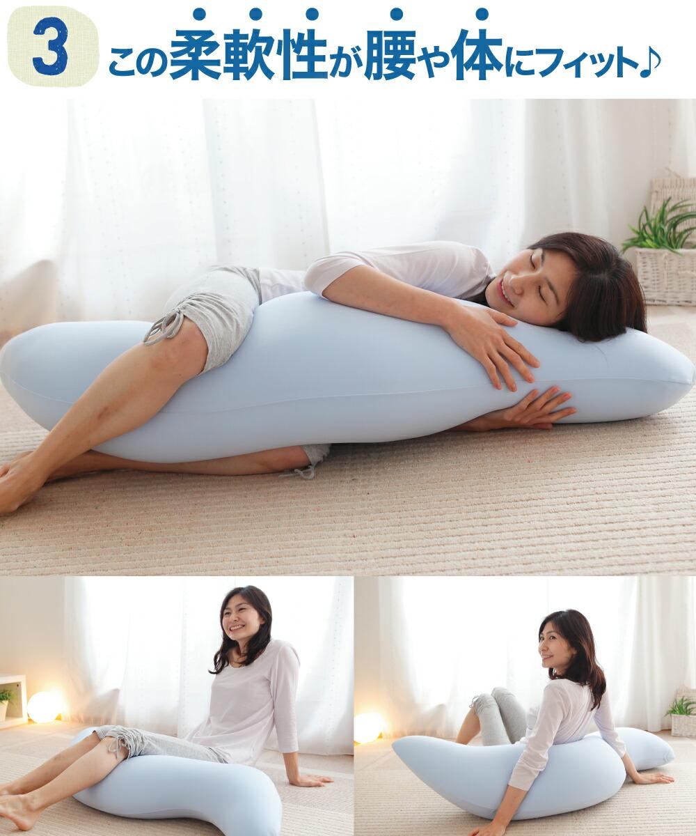 王様の抱き枕 クール Lサイズ(COOLバージョン) 画像4