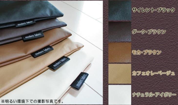 A Simple Leather(シンプルレザー) カバー式ロングクッション 画像3