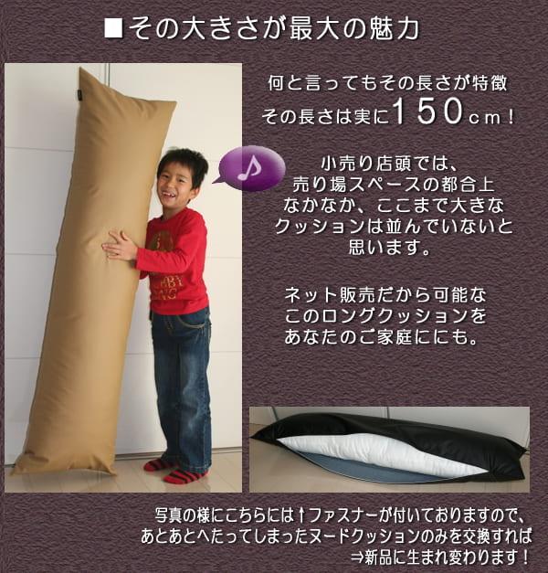 A Simple Leather(シンプルレザー) カバー式ロングクッション 画像5
