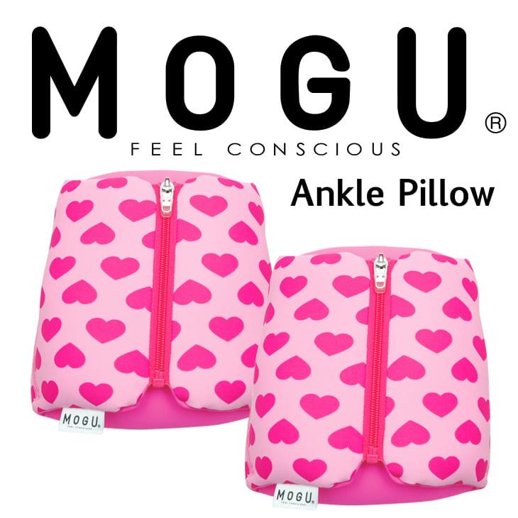 MOGU(R) Ankle Pillow モグ(R) アンクルピロー