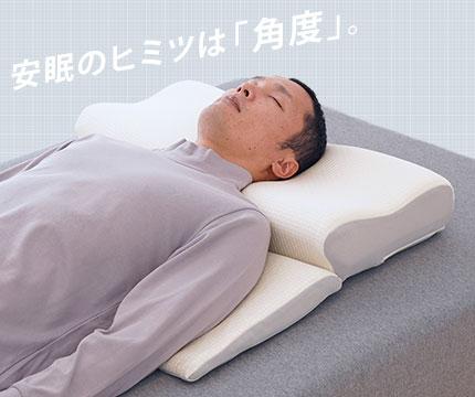 的 15 理想 枕 な 度