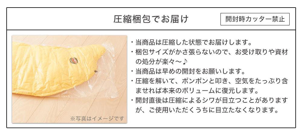 BIGバナナの抱き枕(130cmサイズ・大人用) 画像9