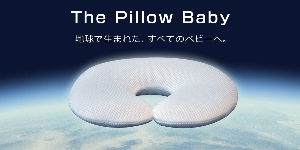 The Pillow Baby