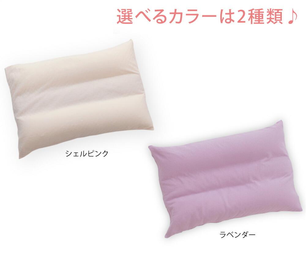 選べるカラーは2種類。シェルピンク・ラベンダー