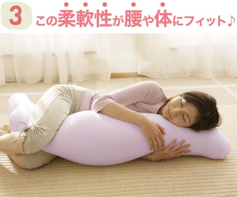 王様の抱き枕 レディース 標準サイズ 画像5
