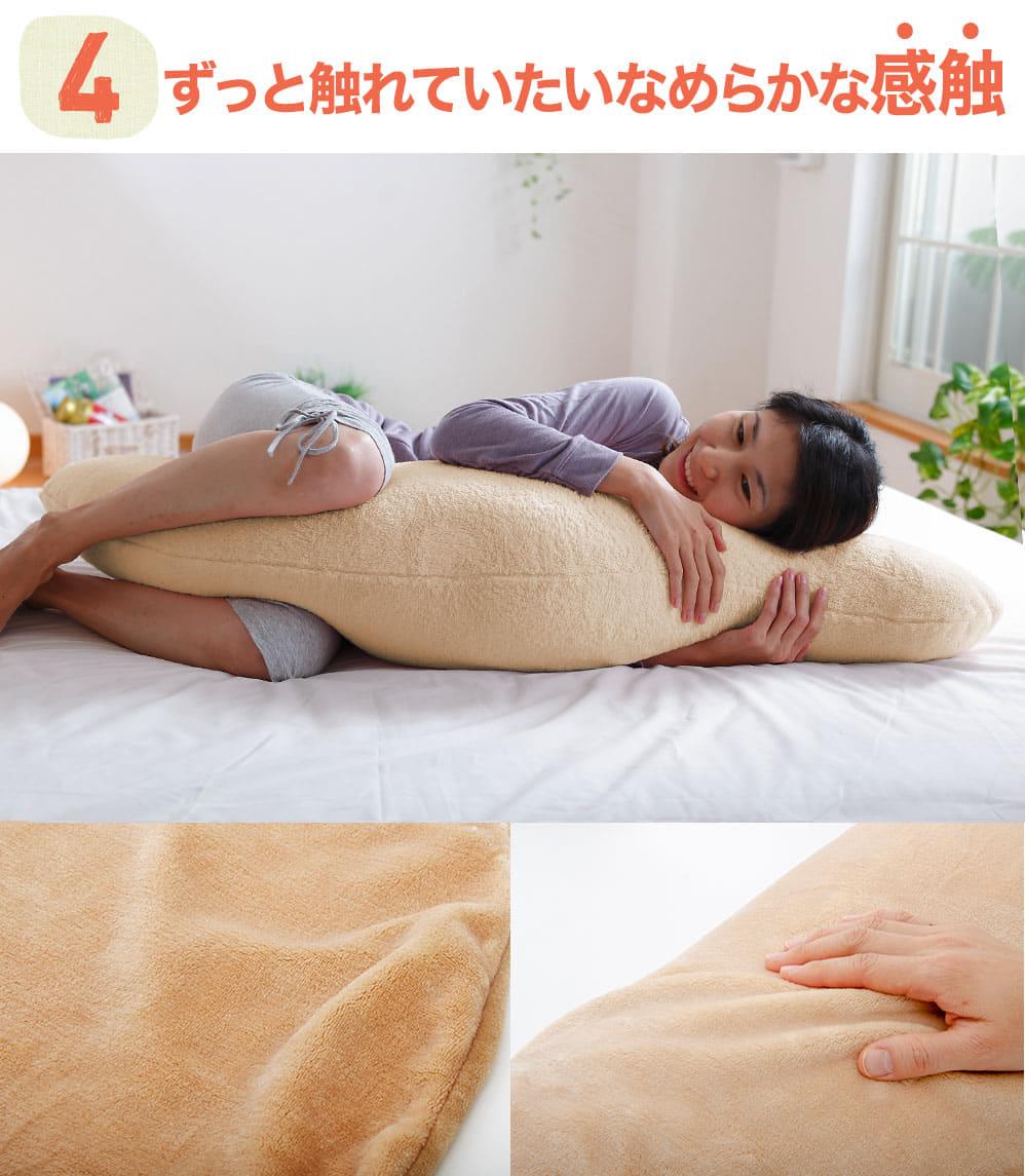王様の抱き枕 ホット(HOTバージョン) 画像5
