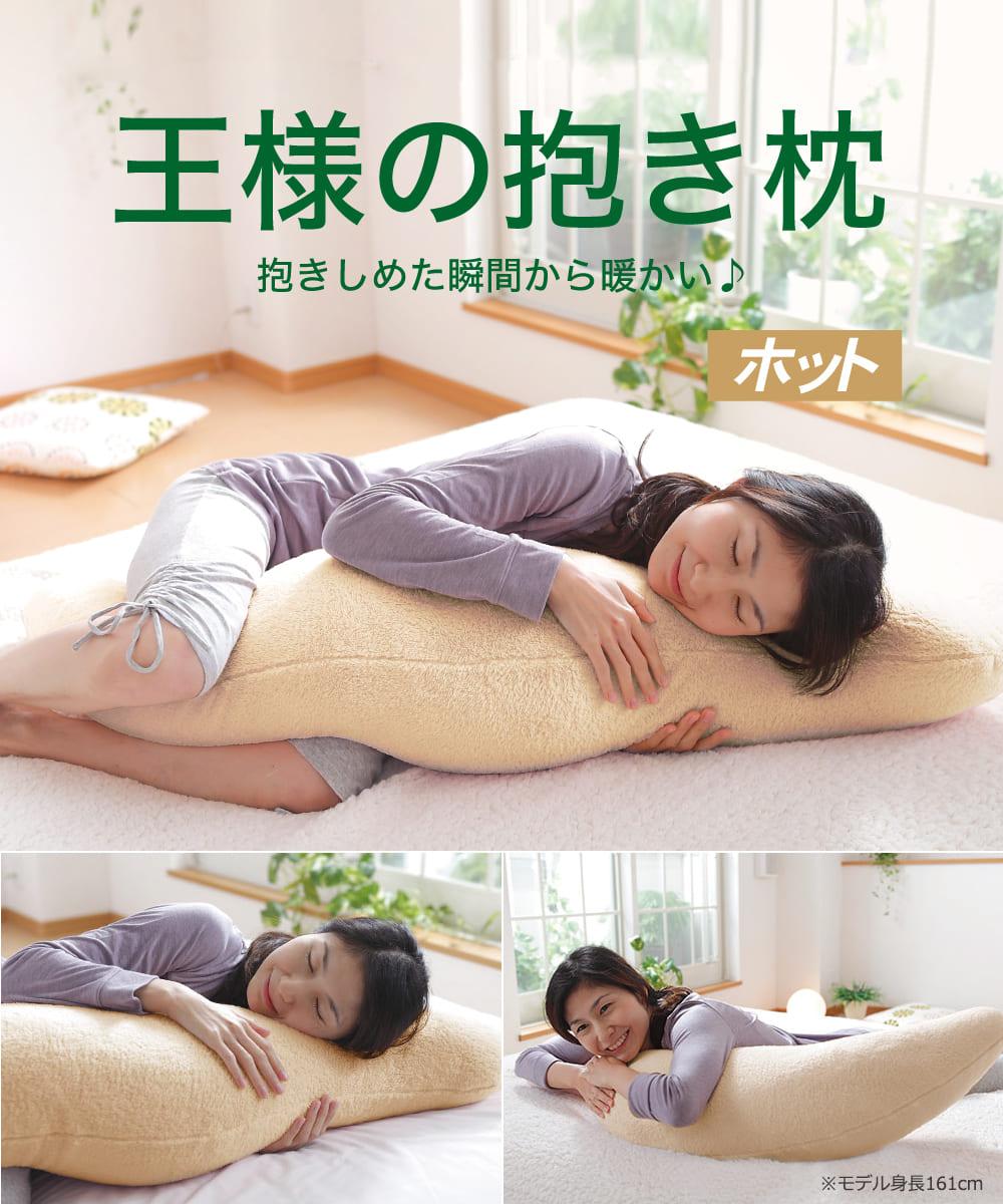 抱きつきながら眠るシアワセ♪