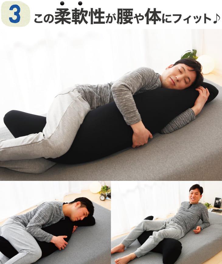 王様の抱き枕 メンズ Lサイズ 画像4