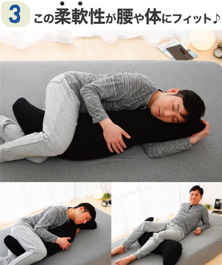 王様の抱き枕 メンズ 標準サイズ 画像4