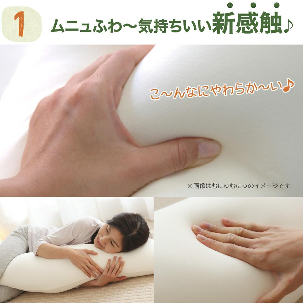 王様の抱き枕 Sサイズ 画像3