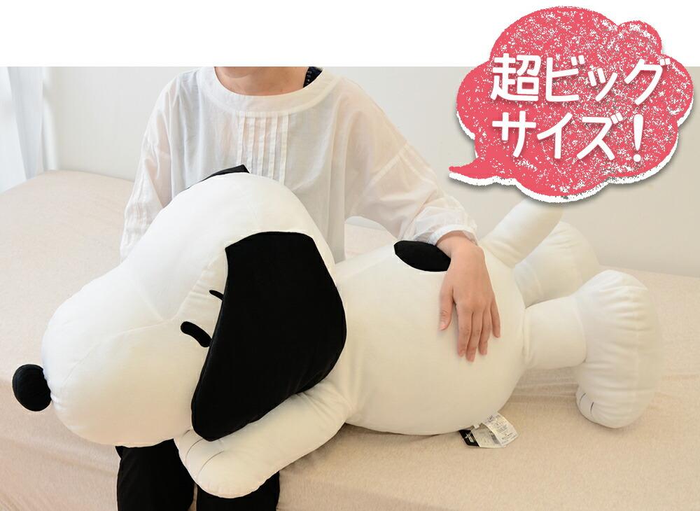 スヌーピー 抱き枕 全長 約90センチ 画像2