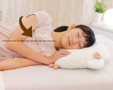 理想的な寝姿勢