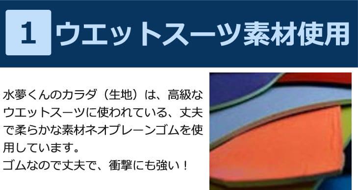 バンドウイルカ抱き枕「水夢くん」100センチ 画像4
