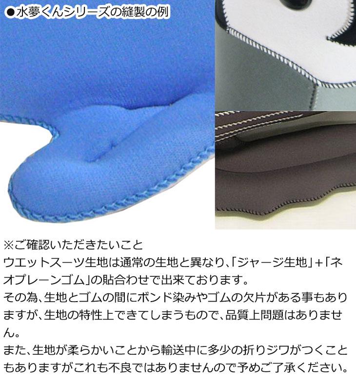 バンドウイルカ抱き枕「水夢くん」100センチ 画像6