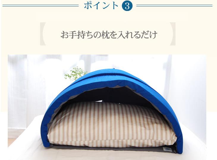 ポイント3.寝返りの打ちやすい3層枕