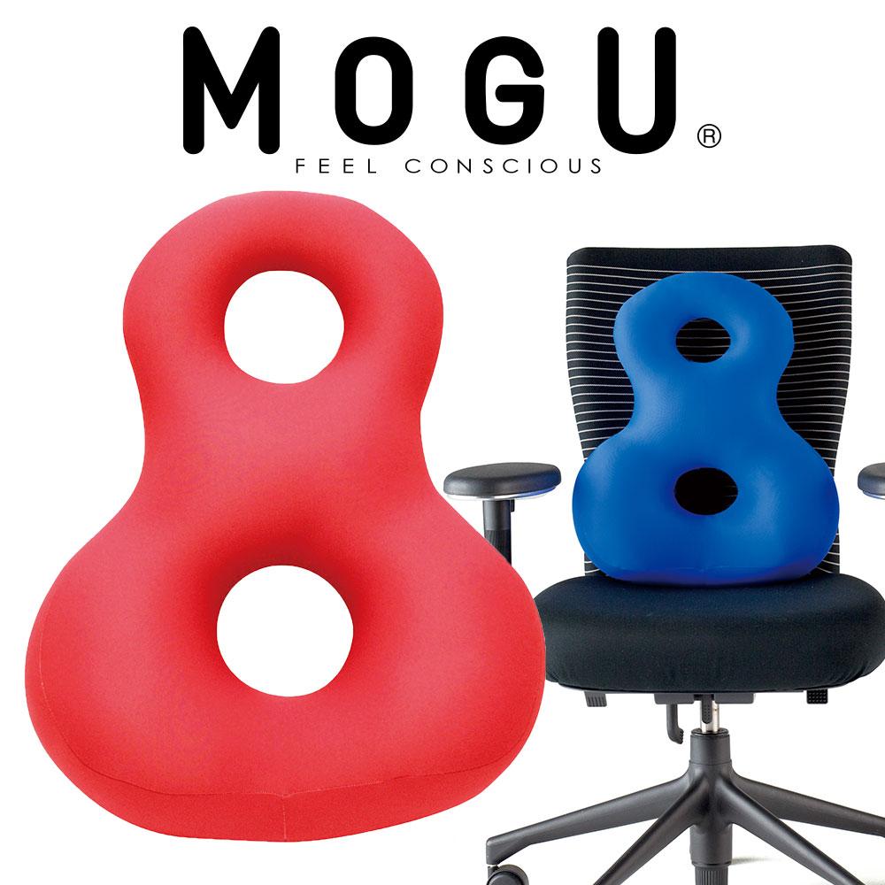 MOGUバックサポーターエイト 8の字型がかわいい機能的バックサポーター