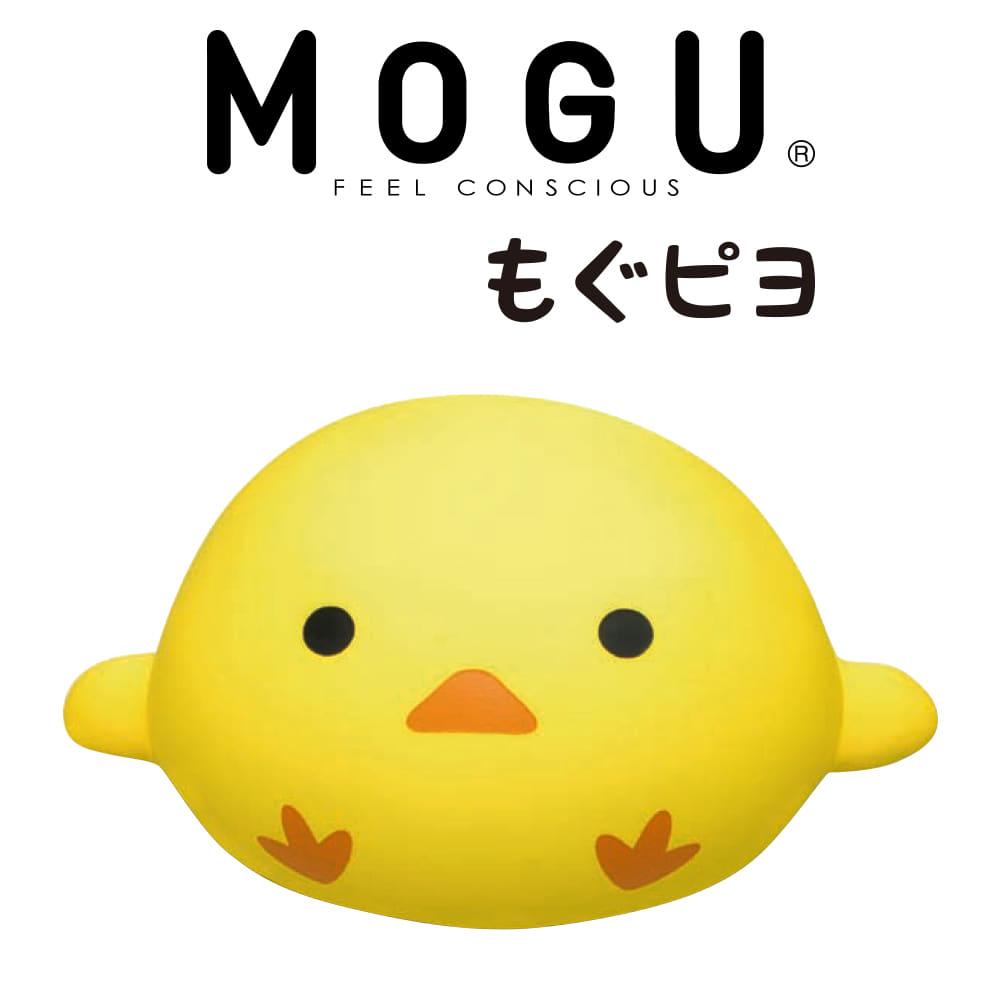 MOGU(モグ) モグピヨ(イエロー) 画像1