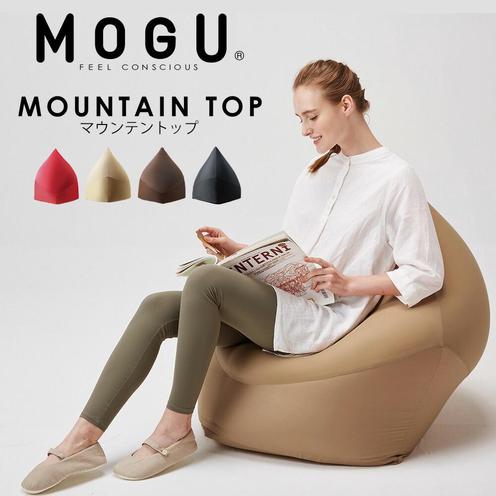 MOGU® マウンテントップ