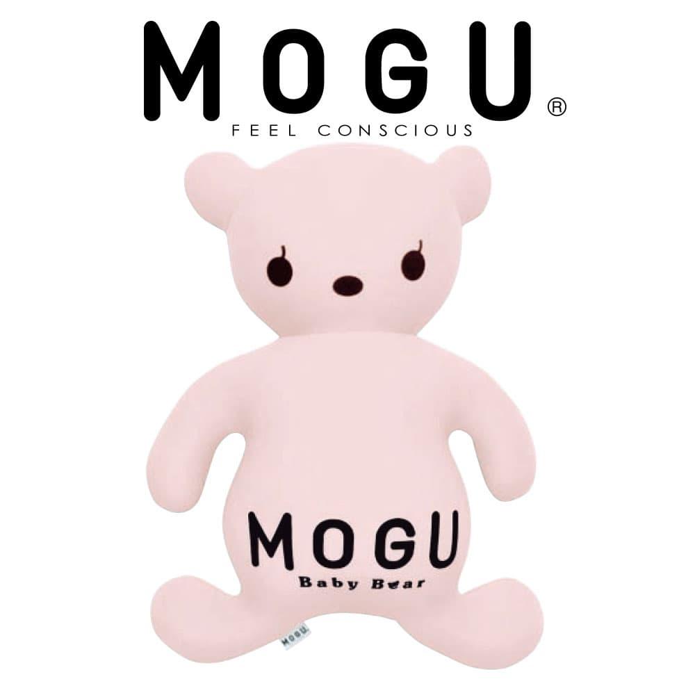 MOGU(モグ) パステルベビーベア(パステルピンク) 画像1