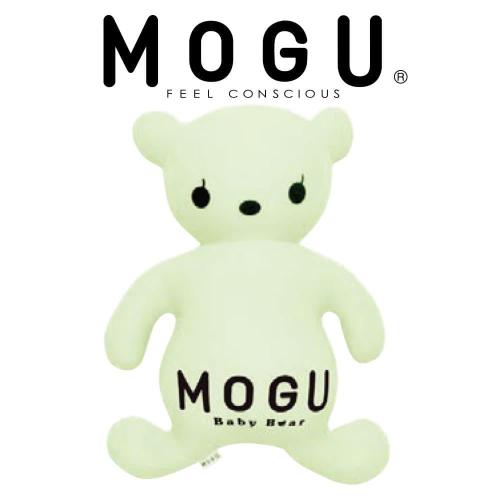 MOGU(モグ) パステルベビーベア(パステルグリーン) 画像1