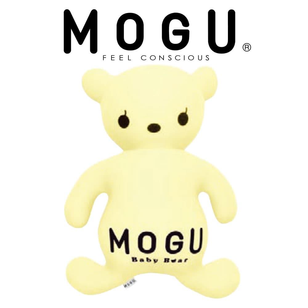 MOGU(モグ) パステルベビーベア(パステルイエロー) 画像1