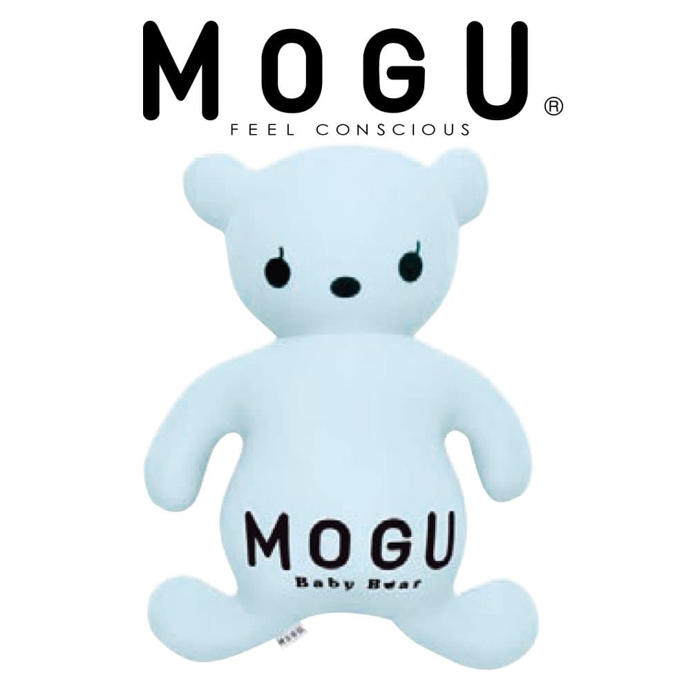 MOGU(モグ) パステルベビーベア(パステルブルー) 画像1