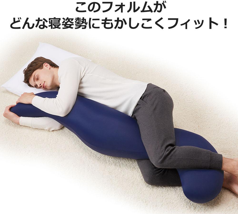 MOGU(モグ) 気持ちいい抱き枕  Lサイズ 画像4