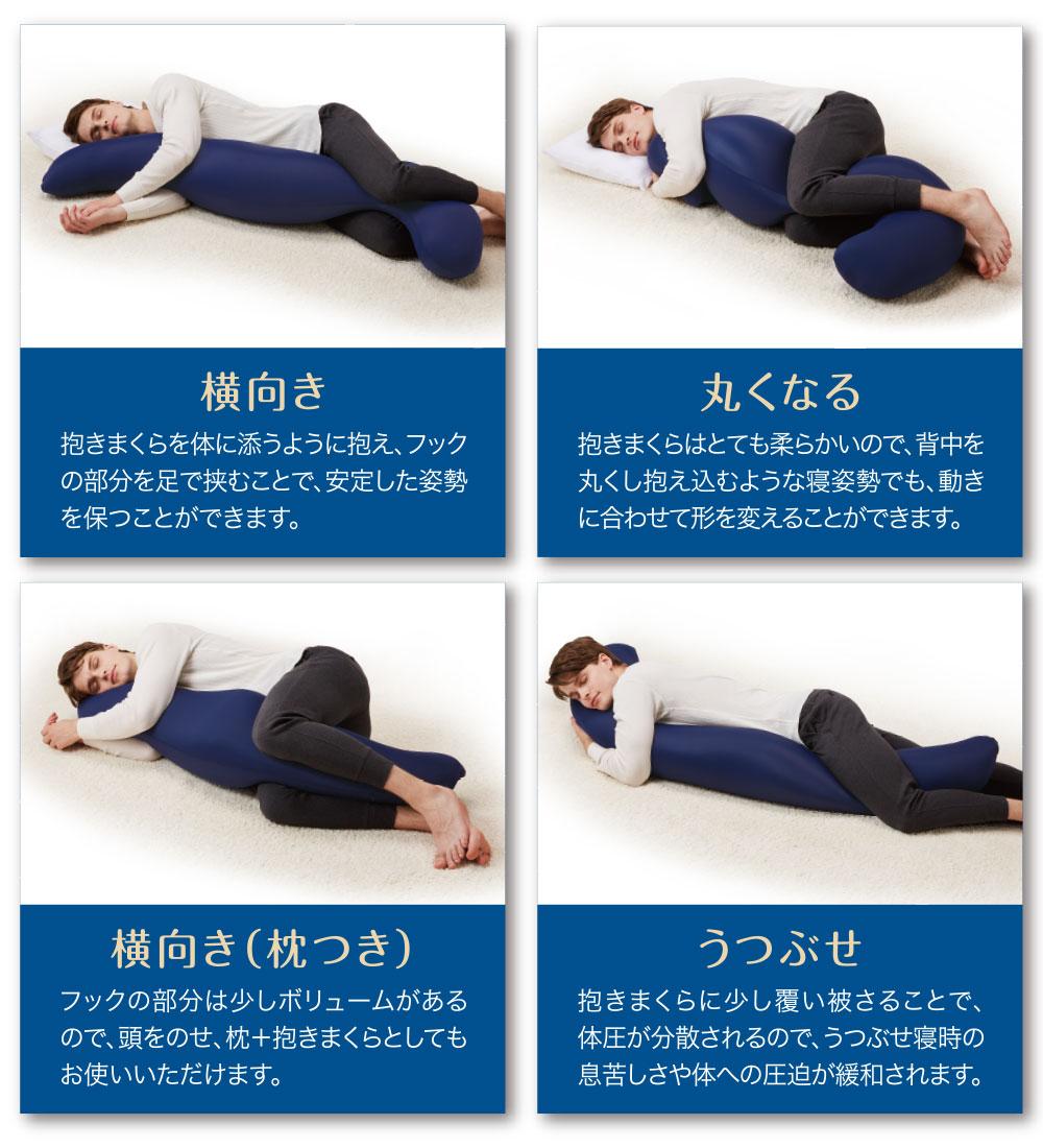 MOGU(モグ) 気持ちいい抱き枕  Lサイズ 画像5