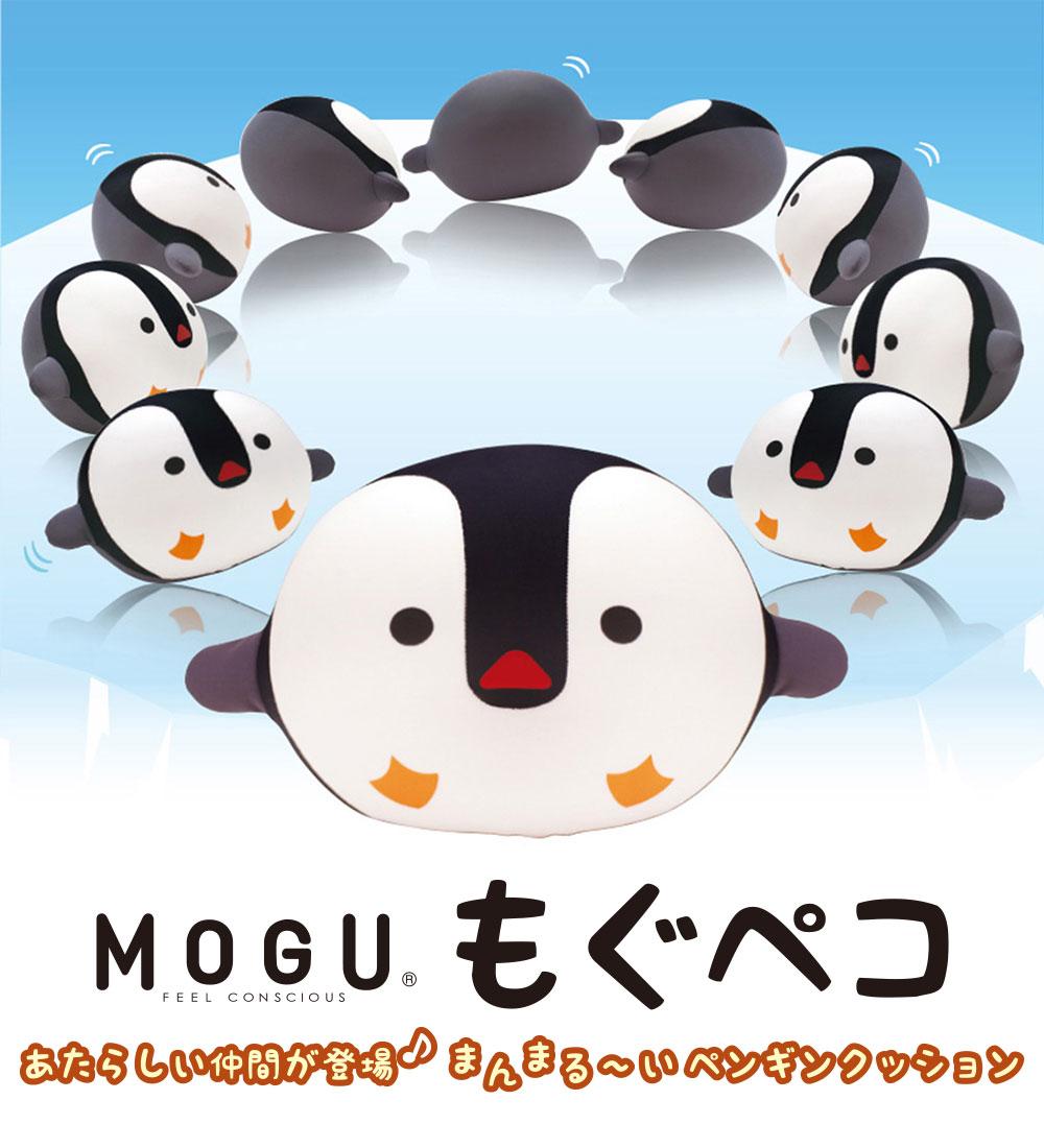 MOGU(モグ) もぐペコ 画像2