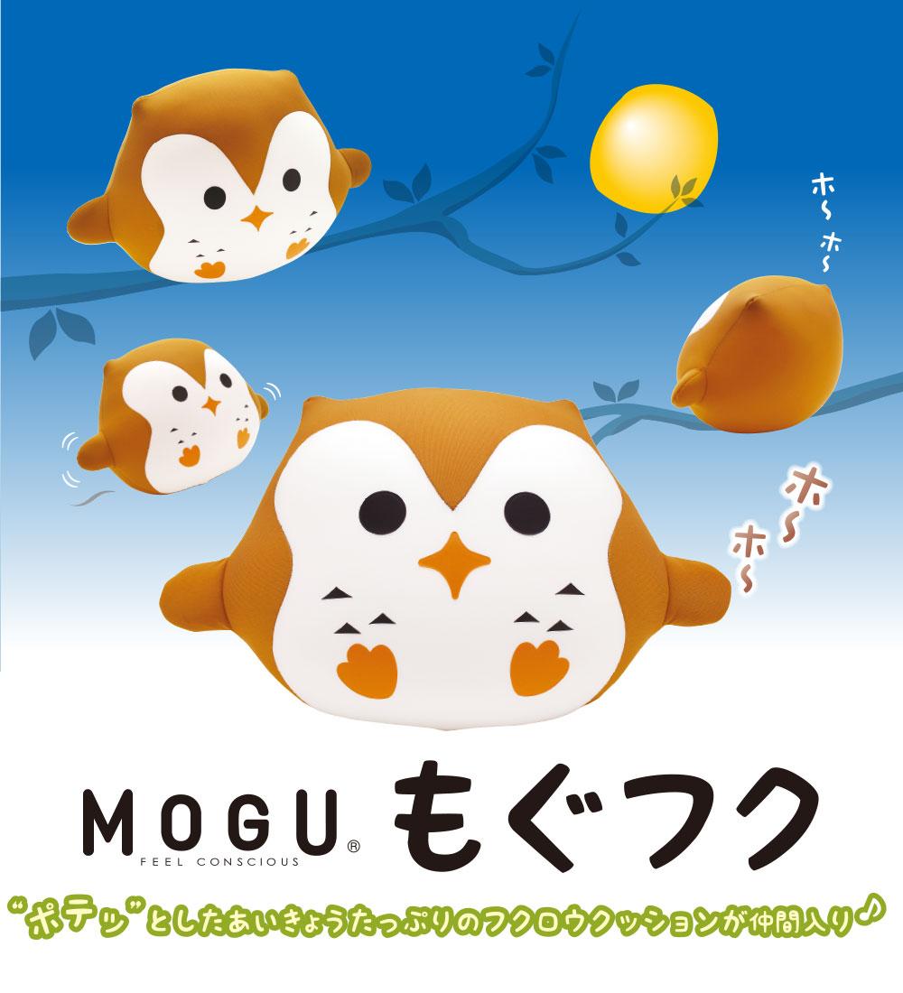 MOGU(モグ) もぐフク 画像2