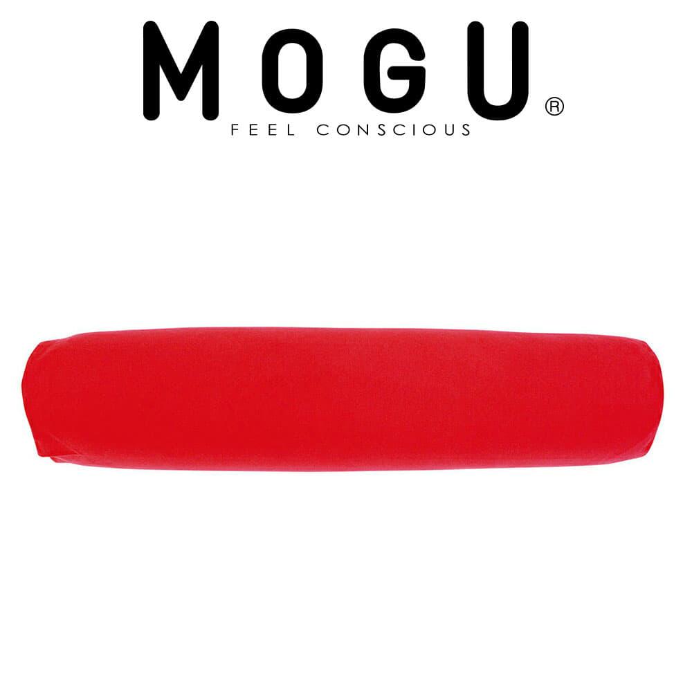 MOGU CARE(モグケア) 体位変換に使いやすい筒型クッションロング  画像1