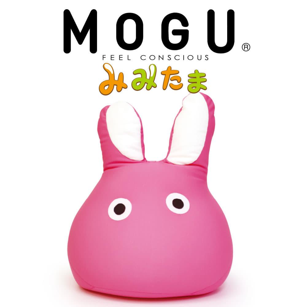 MOGU(モグ) みみたま 画像1
